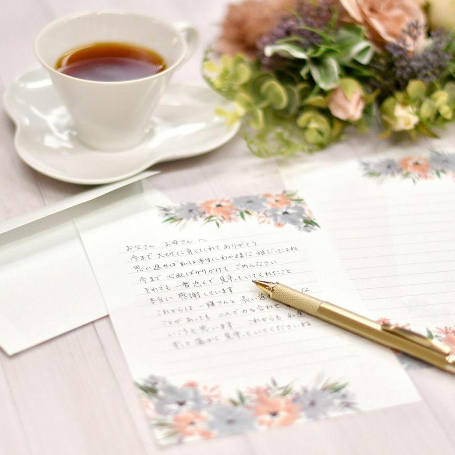 抗菌・抗ウイルス紙をつかった花嫁の手紙レターセット