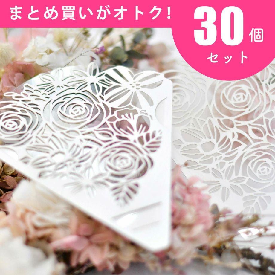 花束に見立てた華やかで繊細なデザインのフェイスシールドまとめ買いがお得な30個セット