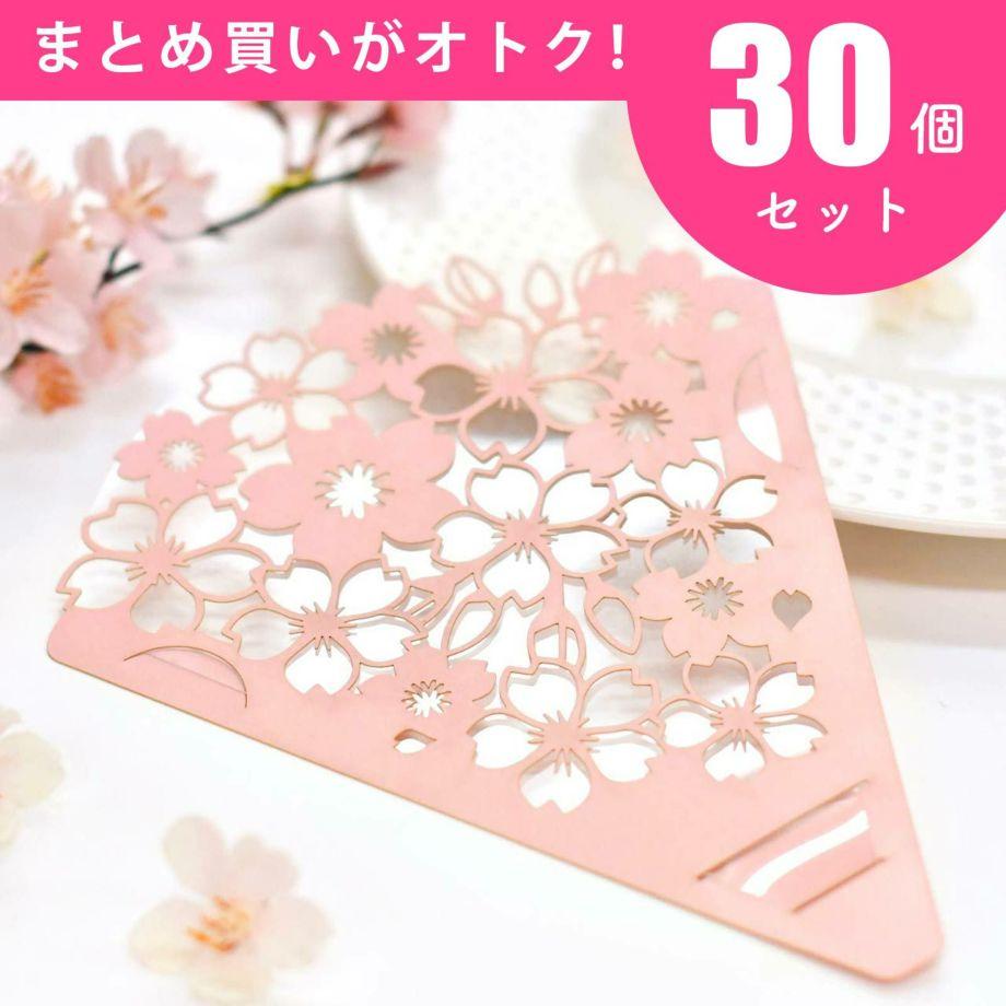 コロナ禍の結婚式の感染対策アイテム「フェイスシールド」春婚にぴったりの桜のデザイン。オトクなまとめ買い30個セット