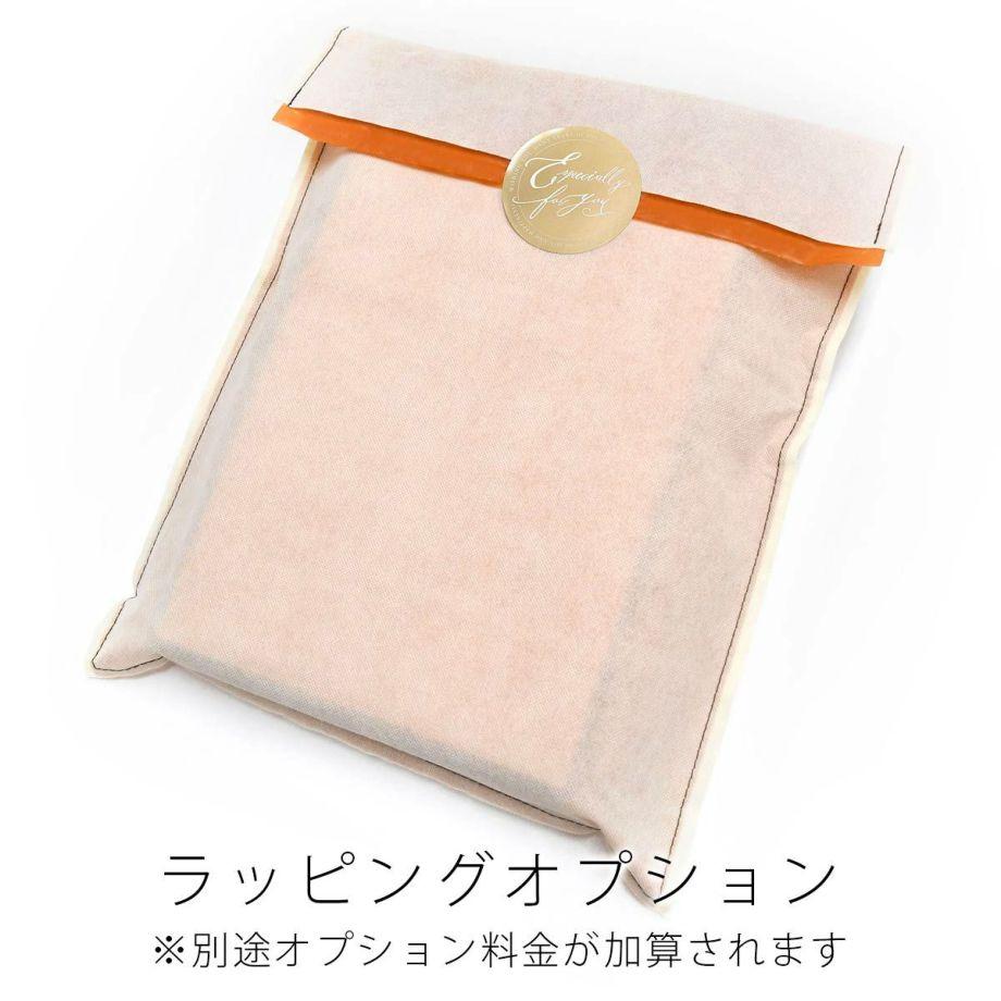 本体にリボンをセットして白箱に入れてお届けいたします。箱自体をラッピングご希望の場合は、ギフトラッピングオプションを別途ご用意しています