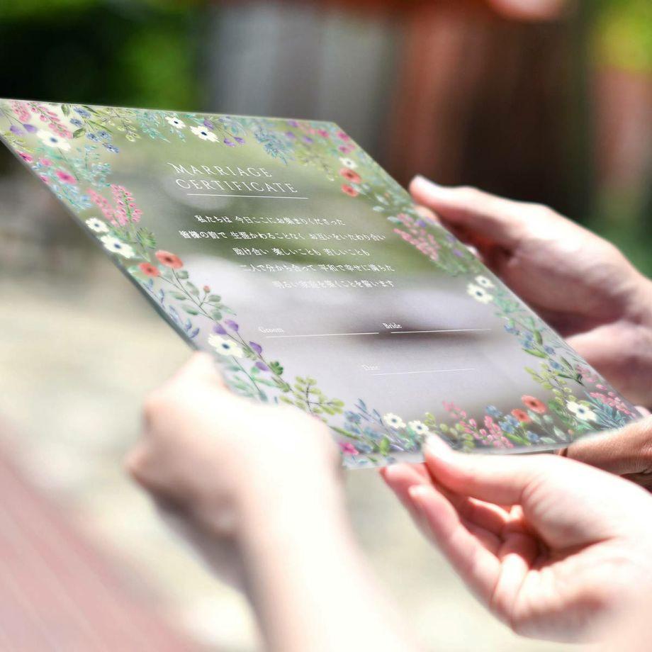 結婚式の誓いのシーンをおしゃれに演出するアクリルの結婚証明書