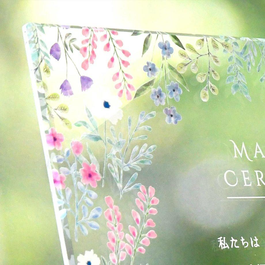 アクリルにおしゃれなフラワーデザインをUV印刷した結婚証明書