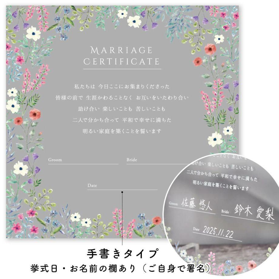 アクリル結婚証明書「署名:手書きタイプ」挙式日・お名前を当日署名するアクリル結婚証明書