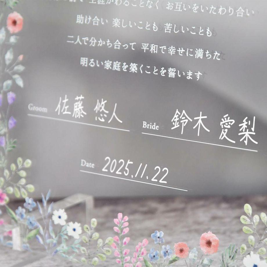 アクリル結婚証明書に白いペンで署名した例