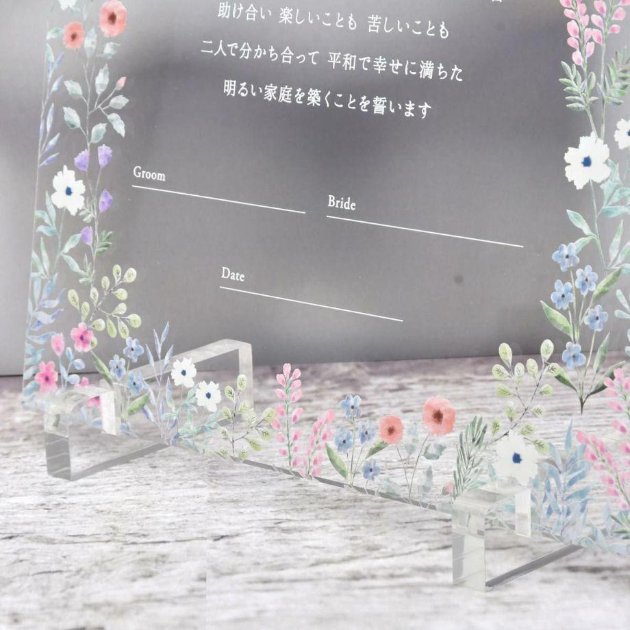 アクリル結婚証明書はスタンド付きなので新居のインテリアとしてずっと飾れます