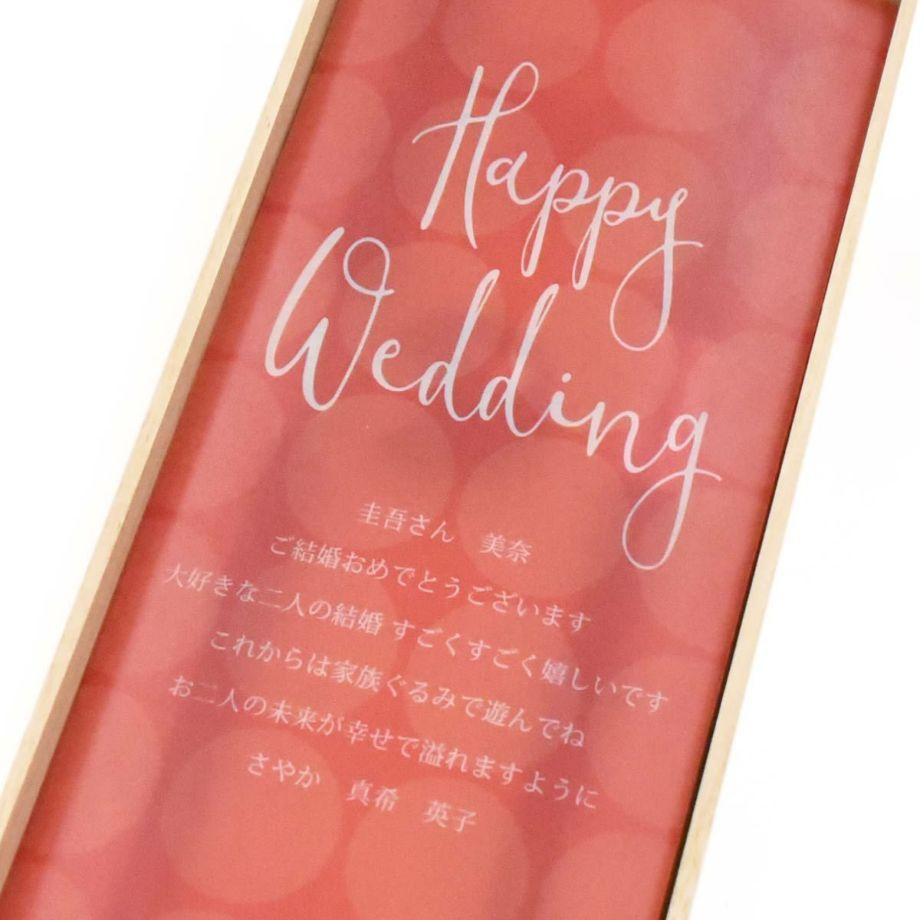結婚のお祝いにオリジナル文章で作るメッセージカード付きのお箸の贈り物