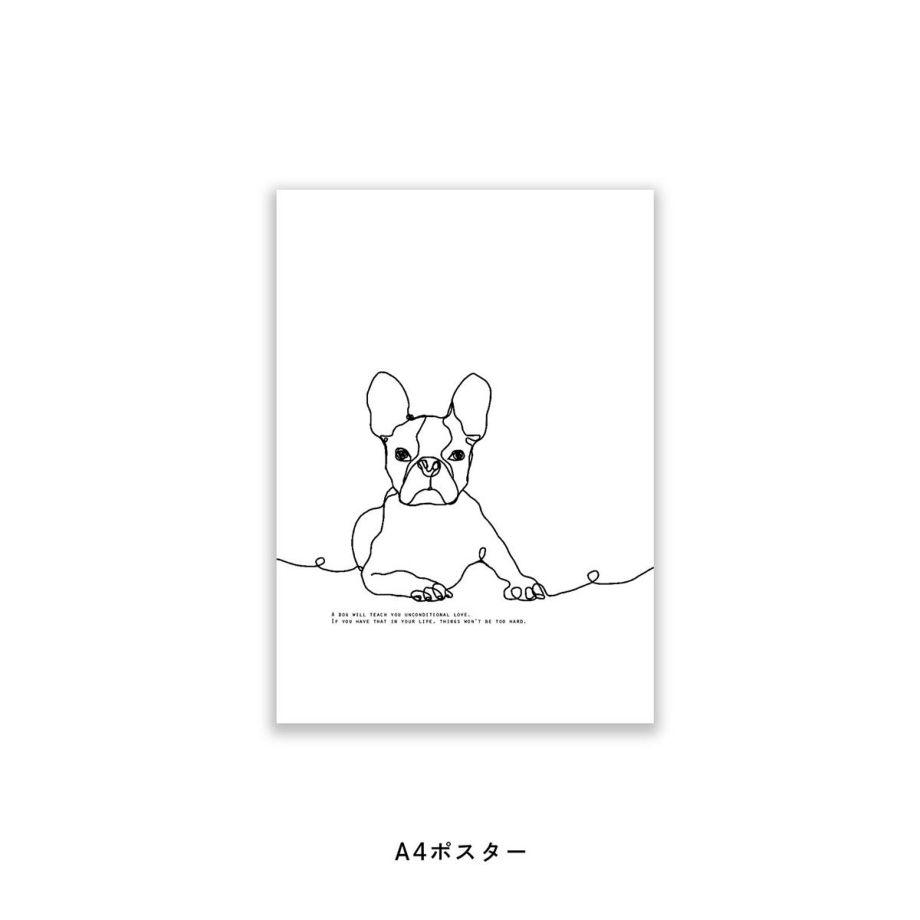 フレンチブルドッグをおしゃれな線画イラストでデザインしたポスターA4サイズ