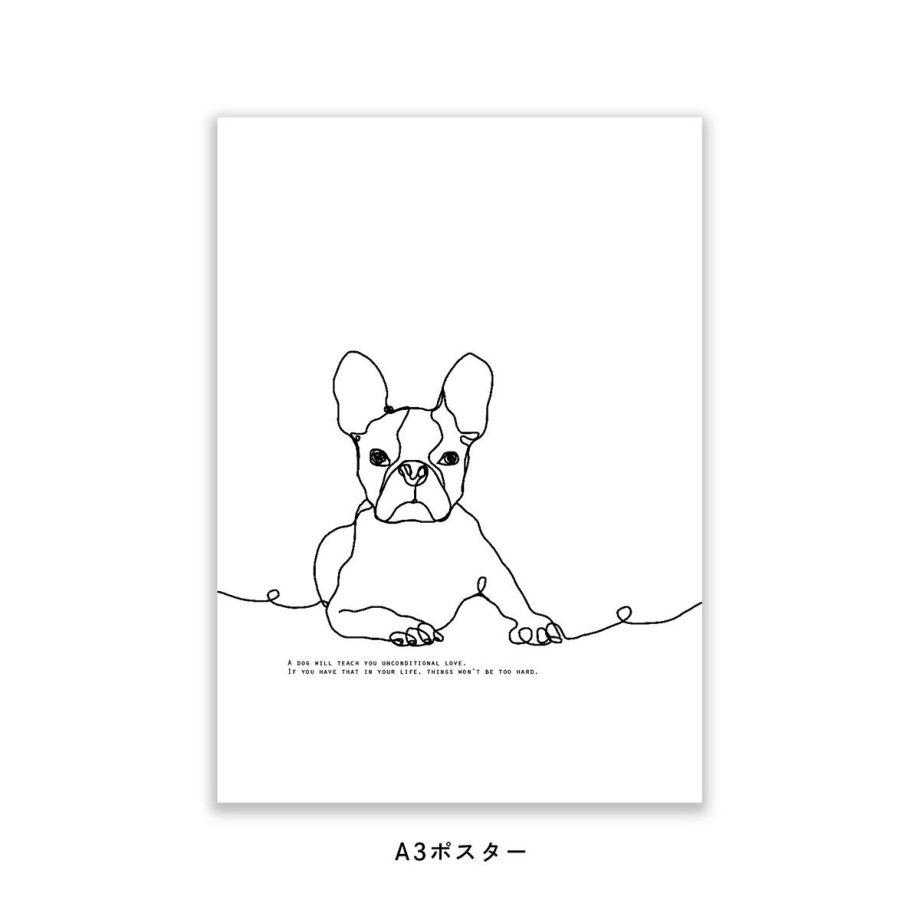 おしゃれな線画イラストでデザインしたフレンチブルドッグのポスターA3サイズ