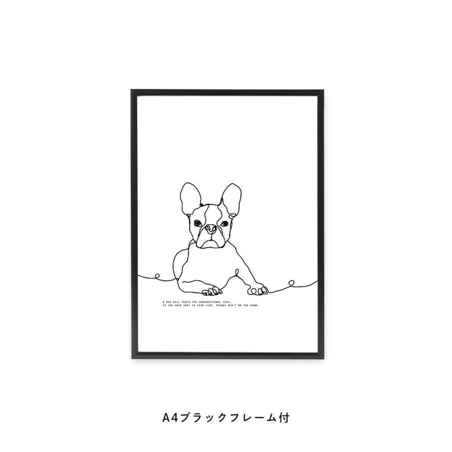 線画イラストの犬がおしゃれなフレーム入りデザインポスターA4サイズ