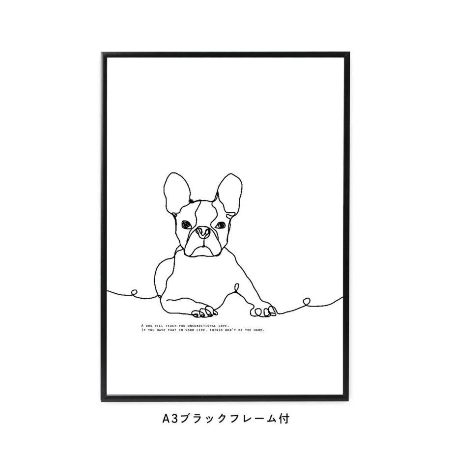 線画イラストの犬がおしゃれなフレーム入りデザインポスターA3サイズ