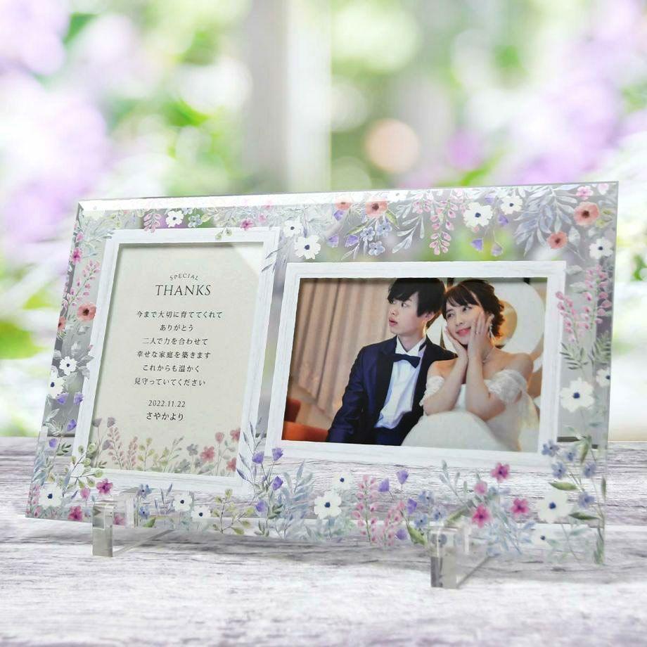 透明感が美しいガラスにおしゃれなお花のデザインがあしらわれたフォトフレームの子育て感謝状