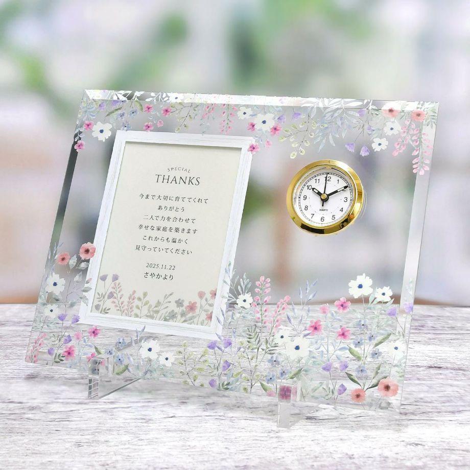 透明なガラスに可愛らしいお花をプリントしたメッセージ付きの写真立て時計