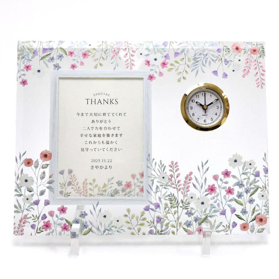 時計とフォトフレームがついた実用的でおしゃれな両親贈呈品