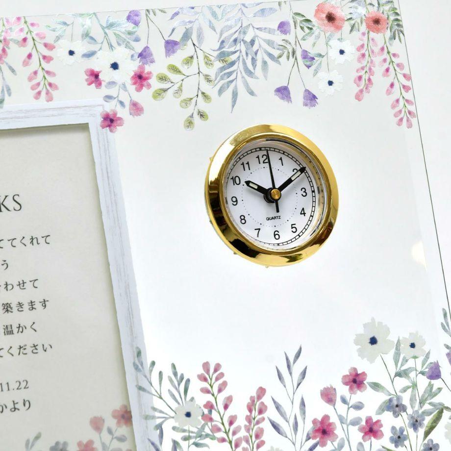 実用的で喜ばれる時計の両親プレゼント