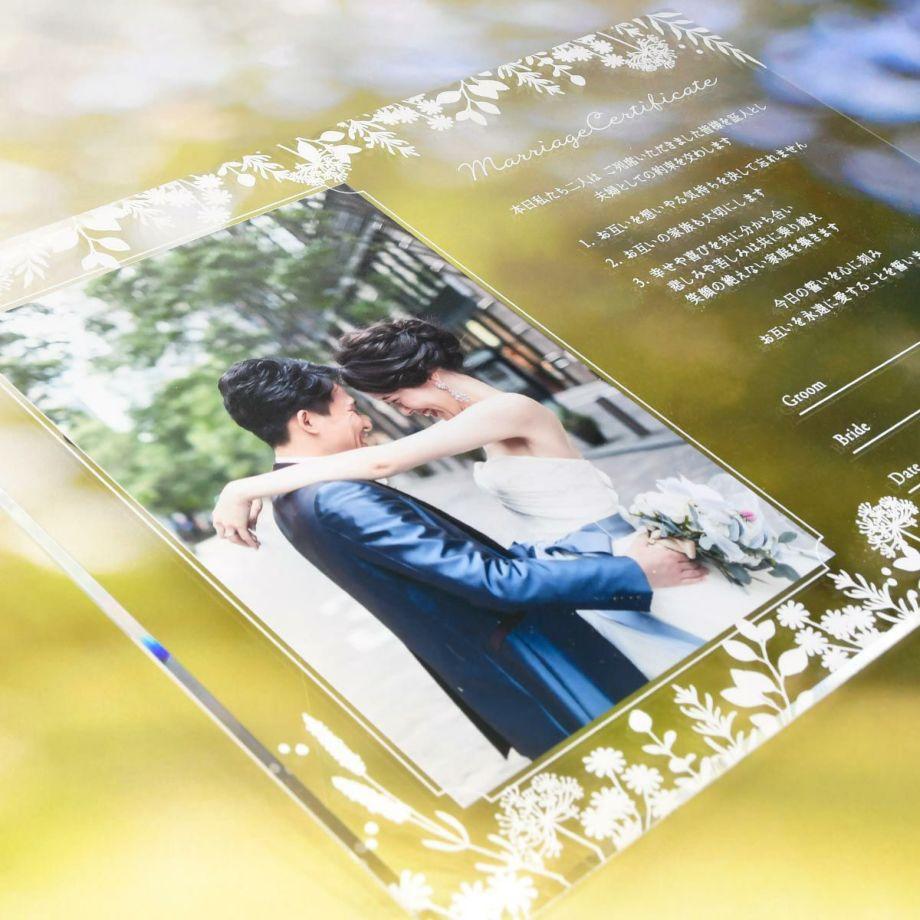 クリアなアクリルにオシャレなデザインと白文字をUV印刷した写真付き結婚証明書
