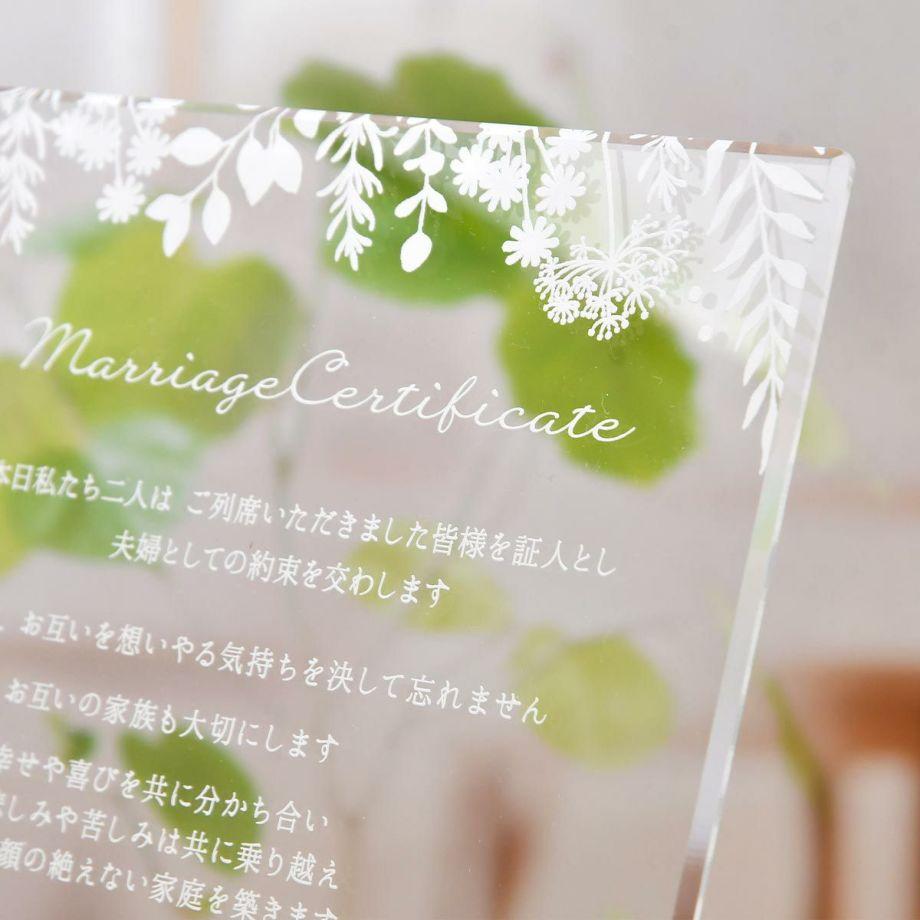 厚さ3mmのアクリルに直接UV印刷加工した軽量の結婚証明書