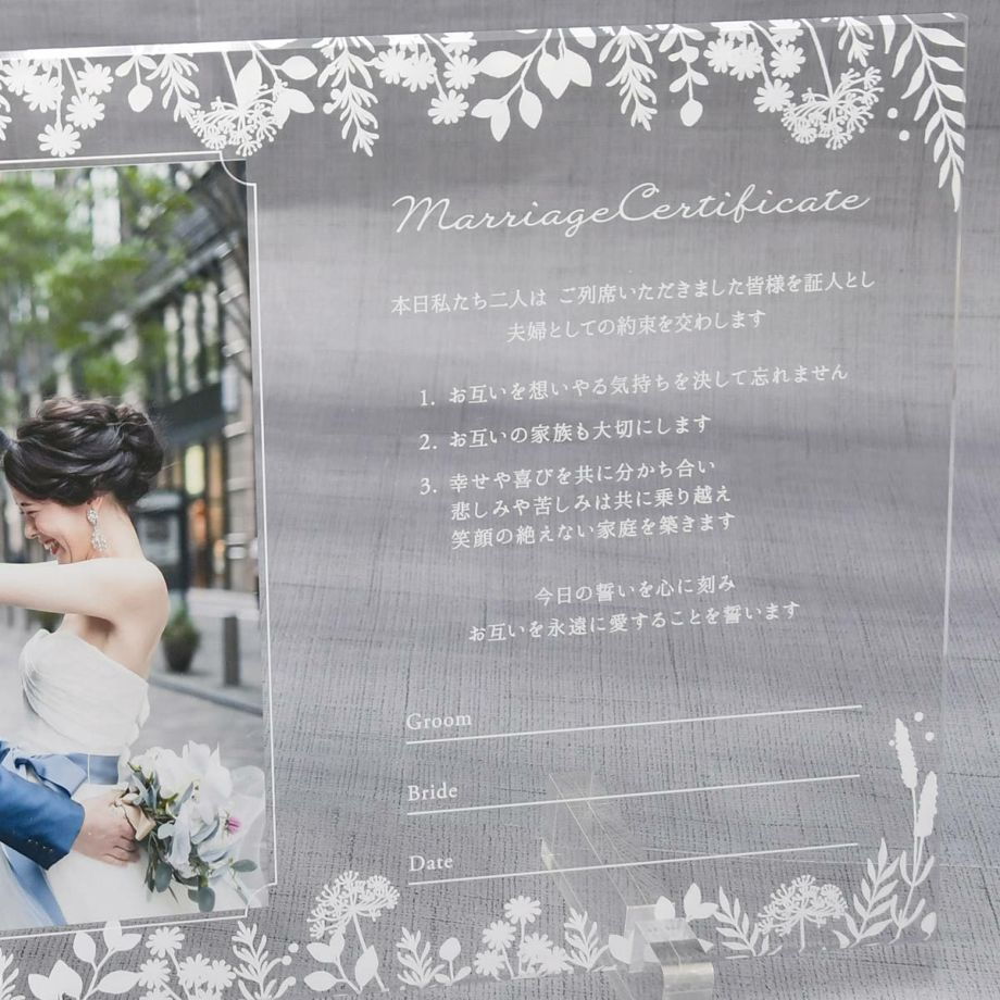 クリアなアクリルにオシャレな白文字をUV印刷した結婚証明書