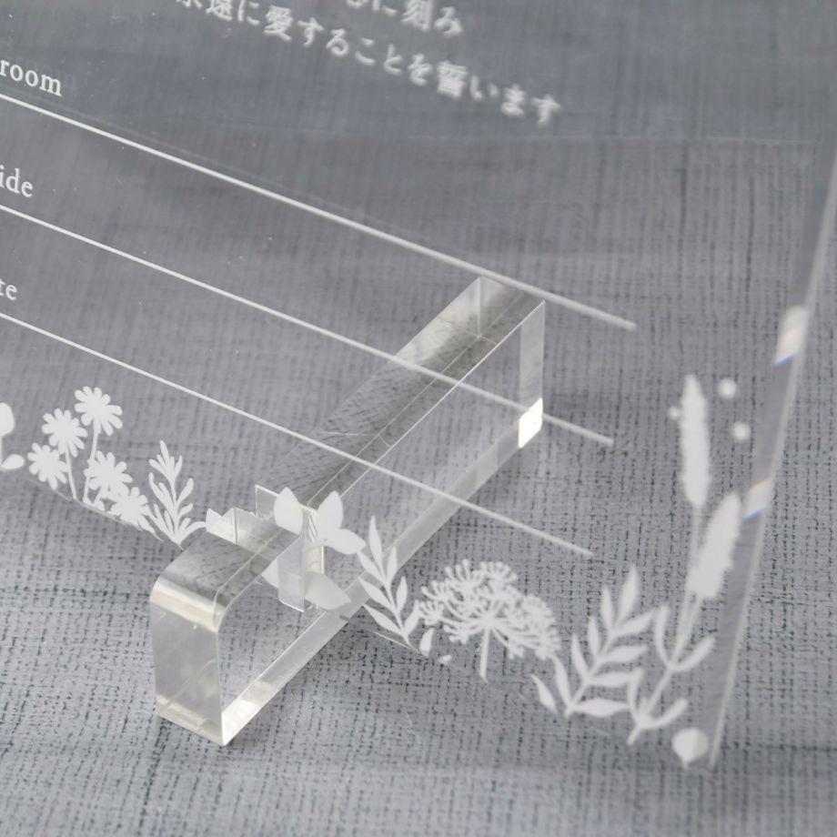 アクリルのスタンド付きでインテリアとして飾れる結婚証明書