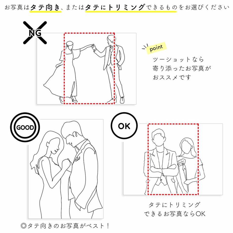 アクリル結婚証明書お写真の選び方のポイント