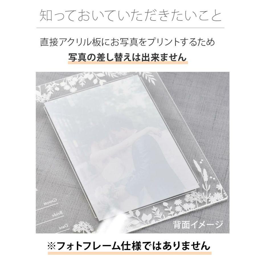 写真付きアクリル結婚証明書背面イメージ