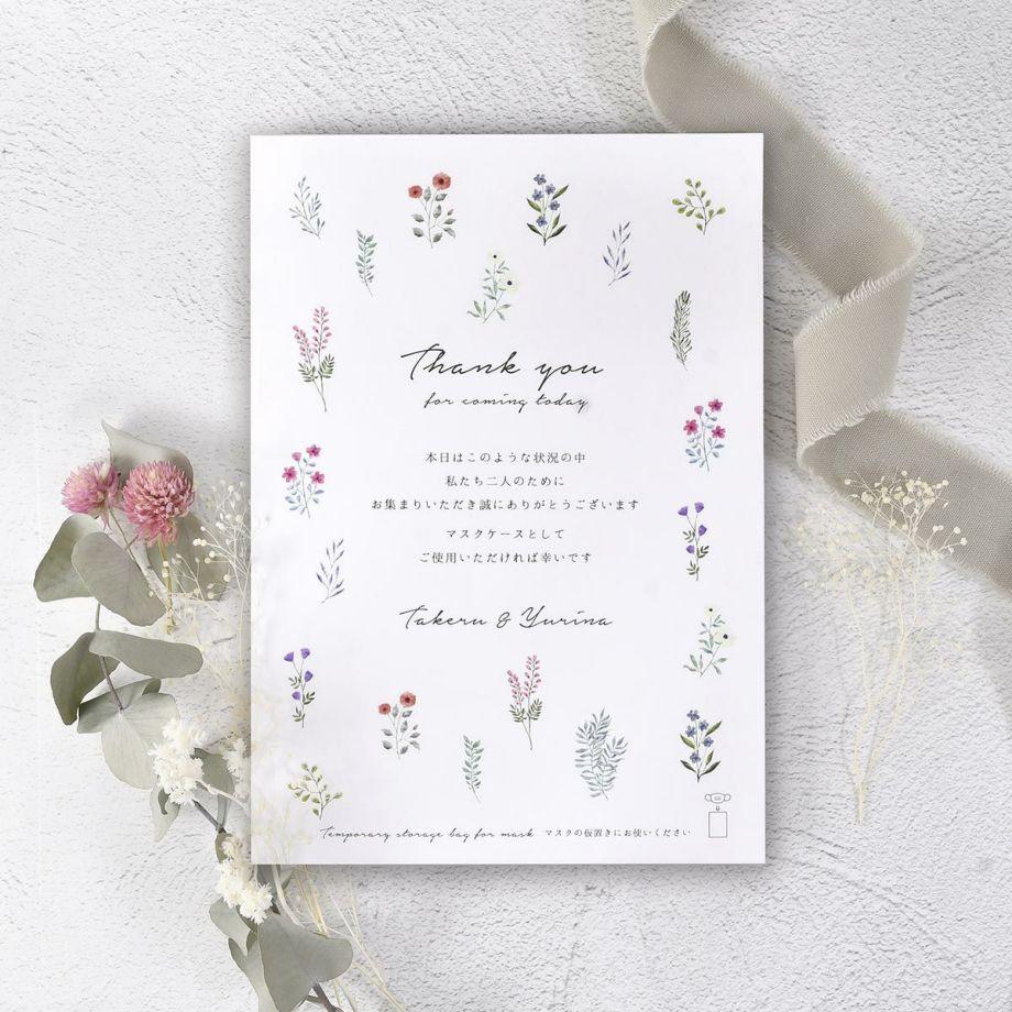 おしゃれなお花デザインをちりばめた名入れメッセージ入り抗菌マスクケース