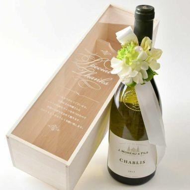 好きなワインを入れられるメッセージ彫刻ワイン木箱