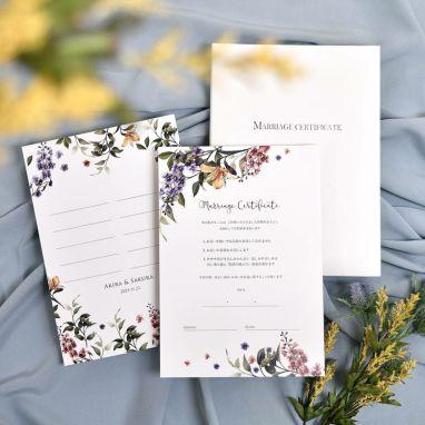 上品ナチュラルなデザインの結婚証明書