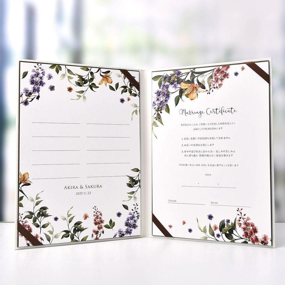 オリジナルの誓いの言葉で作る結婚証明書を結婚祝いのプレゼントに