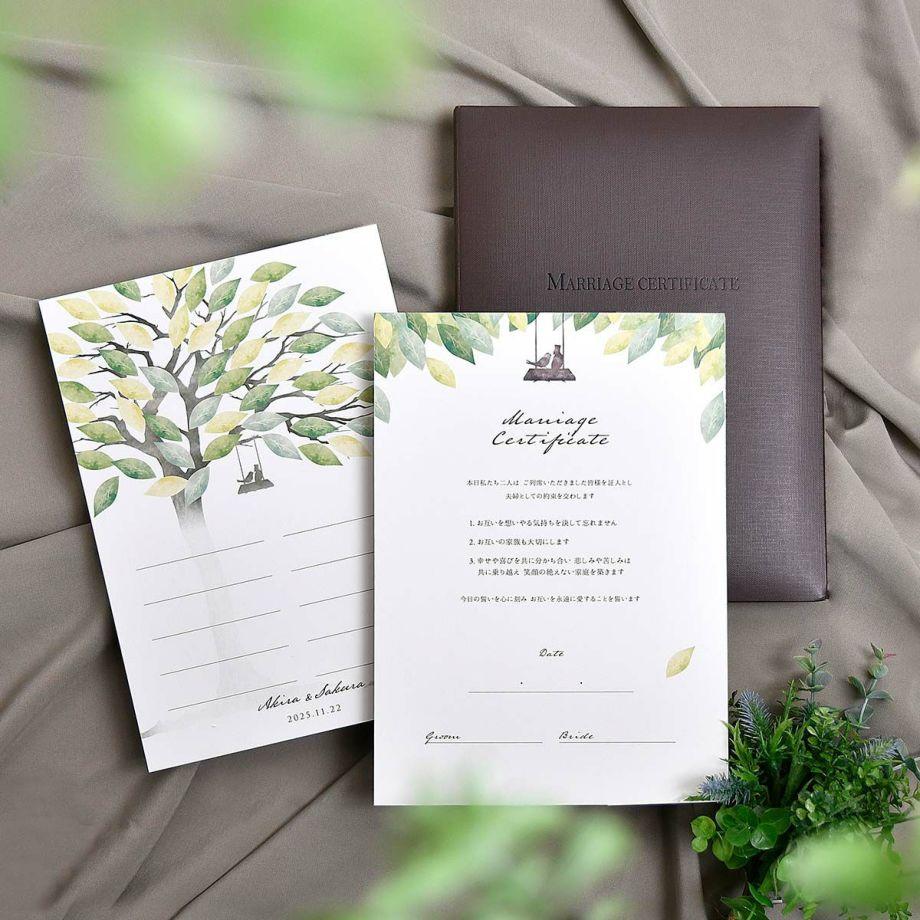 ナチュラルデザインがおしゃれな家族、少人数婚専用のゲスト参加型結婚証明書
