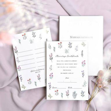可愛い花柄なデザインの結婚証明書