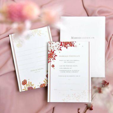 和風モダンなデザインの結婚証明書